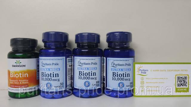 Puritan's pride biotin витамины для волос и кожи