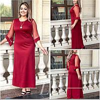 Вечернее платье в пол, сдержанность и лаконичность, большие размеры р.48-50,52-54 Код 076L
