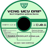 Капельная лента  Корея Veng Wey Drip 8 mil/20 см, водовылив 1,4 л/час, в бухте 2500 м