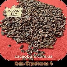 Какао крупка з бобів Гана  сушена  500 г