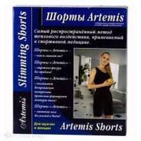 """Антицеллюлитные шорты для похудения """"Артемис"""""""