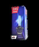 Лампа ксенон BLIK D4S 4300K 12V 35W (P32d-5), фото 2