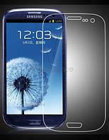 Защитное стекло для Samsung Galaxy S3 Mini i8190 - HPG Tempered glass 0.3 mm