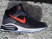 Зимние мужские кроссовки Nike Air Max 40-45 р-р