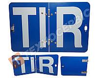 "Табличка ""TIR"" размер 250х400мм (книжка металл) толщина 1,2мм"