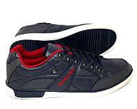 Спортивная мужская обувь, кроссовки мужские на белой подошве