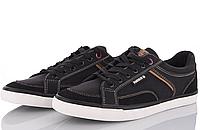 Спортивная мужская обувь, черные мужские кроссовки на белой подошве