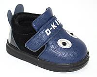 Демисезонные детские ботинки, фото 1