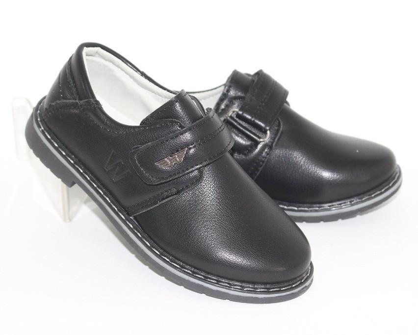 Туфли для мальчика в черном цвете
