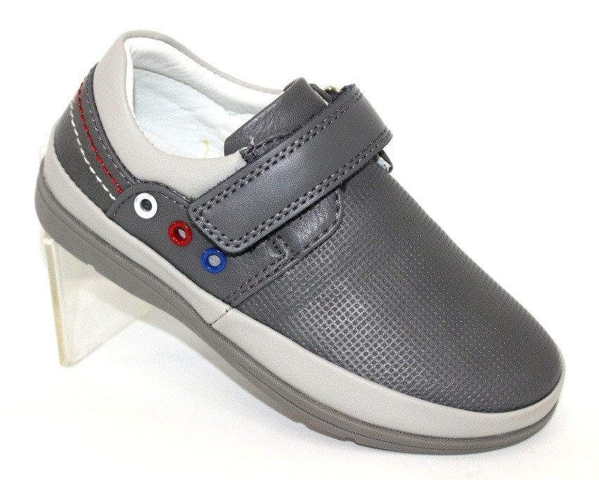Туфли для мальчика на липучке в сером цвете