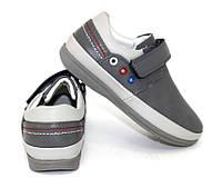 Демисезонная детская и подростковая обувь, серые туфли мальчиковые
