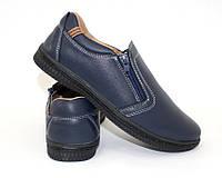 Демисезонная детская и подростковая обувь, темно синие туфли для мальчика