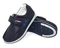 Демисезонная детская и подростковая обувь, темно синие туфли