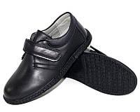 Демисезонная детская и подростковая обувь, черные туфли для мальчика