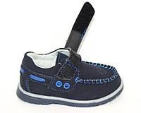 Демисезонная детская и подростковая обувь, мягкие туфли для мальчиков на липучке