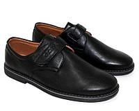 Демисезонная детская и подростковая обувь, туфли мальчиковые на липучке