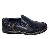 Демисезонная детская и подростковая обувь, туфли для мальчика, фото 1