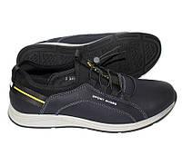 Демисезонная детская и подростковая обувь, спортивные туфли на шнуровке