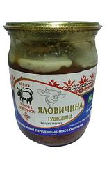 """М'ясна консерва яловичина скло """"Єтнічні м'ясники"""" 500г"""