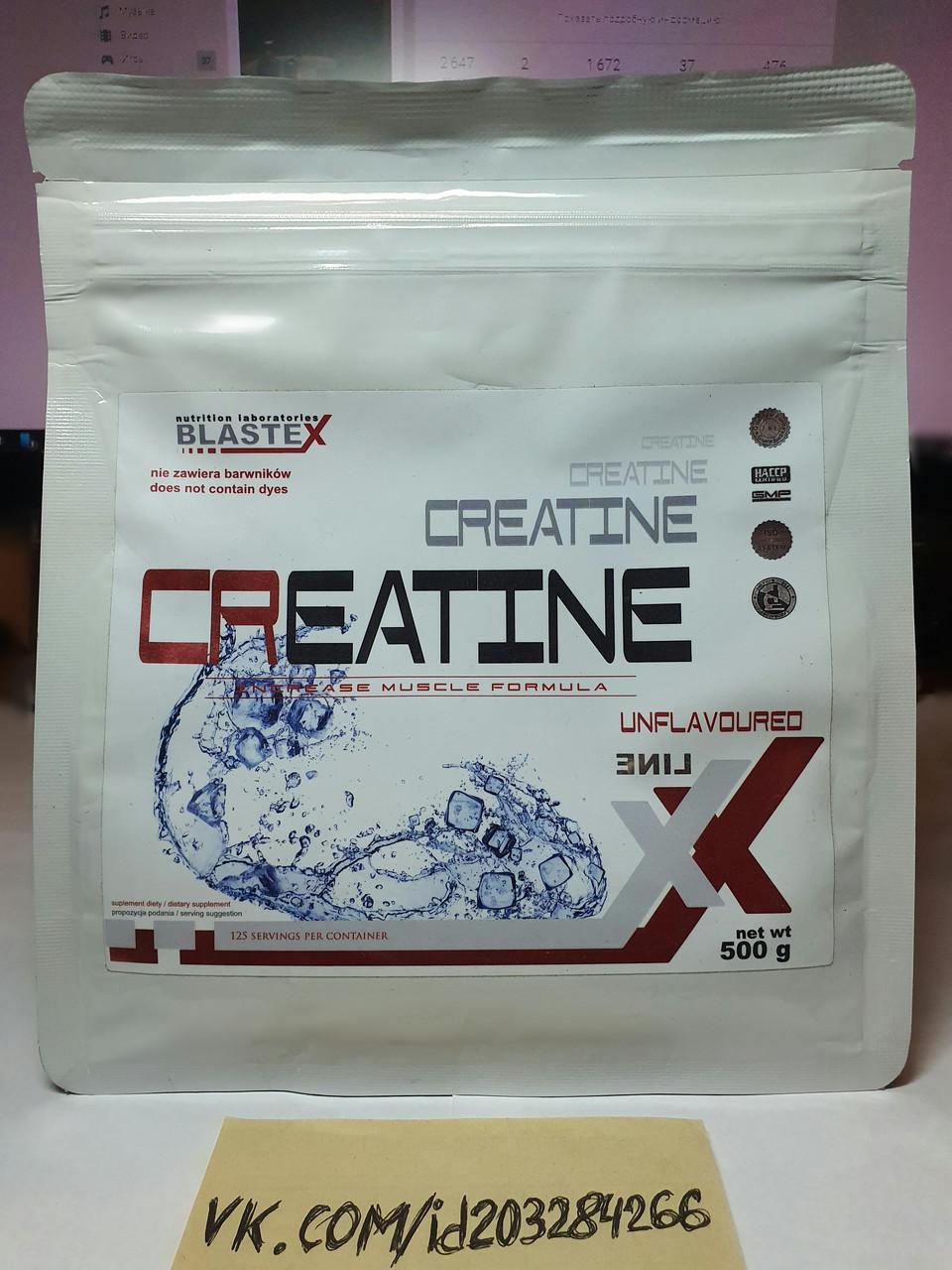 Креатин моногидрат, Blastex Xline Creatine 500г