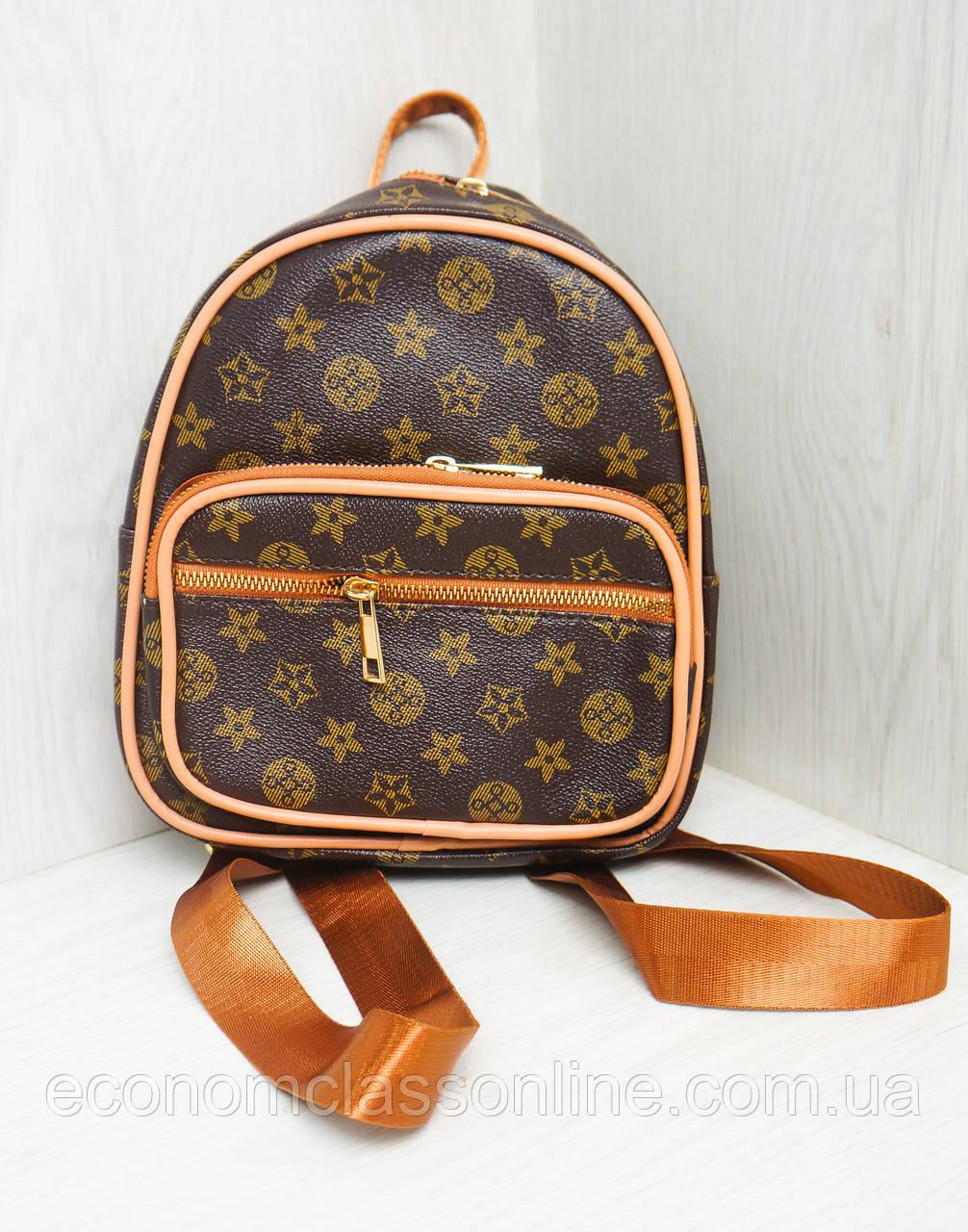 Рюкзак міський Louis Vuitton