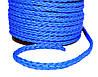 Верёвка нетонущая, 12мм, 100м, синяя 80312, фото 2