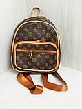 Рюкзак міський Louis Vuitton, фото 3