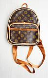 Рюкзак міський Louis Vuitton, фото 5