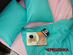 """Евро макси набор однотонного постельного белья 200*220 из Бязи """"Gold"""" №15753AB Черешенка™"""