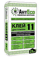 Клей для плитки ArtEco 11