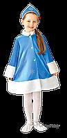 Детский карнавальный костюм Снегурочки Код 9110
