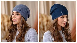 "Двухсторонняя шапка ""Тандем"" цвет джинс-синий"