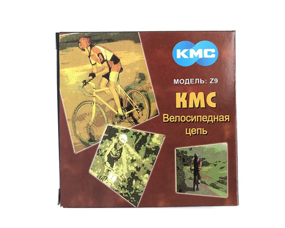 Ланцюг KMC Z9 Grey для 9 швидкісних трансмісій велосипеда