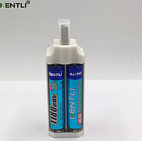 Аккумуляторы KENTLI 1.5В 1180mWh ААА + зарядный блок литий-полимерные аккумуляторы, фото 1