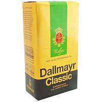 Кофе молотый DALLMAYR Classic 500г, фото 1