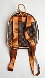 Рюкзак міський Louis Vuitton, фото 2