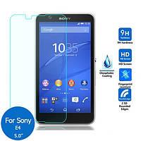 Защитное стекло для Sony Xperia E4 - HPG Tempered glass 0.3 mm