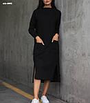 """Жіноча сукня """"Клаумор"""" від СтильноМодно, фото 3"""