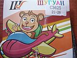 """Детские носки """"Шугуан"""". р. 21-26. Мальчик. Ассорти, фото 5"""