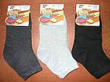 """Детские носки """"Шугуан"""". р. 21-26. Мальчик. Ассорти, фото 3"""