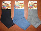 """Детские носки """"Шугуан"""". р. 21-26. Мальчик. Ассорти, фото 2"""