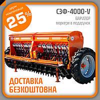 Сеялка СЗФ-4000-V (вариаторная)