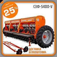 Сівалка СЗФ-5400-V (варіаторна)