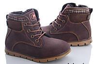 Детские демисезонные коричневые ботинки для мальчика ТМ Jong Golf (размеры 26, 27, 28, 29, 30, 31) В НАЛИЧИИ