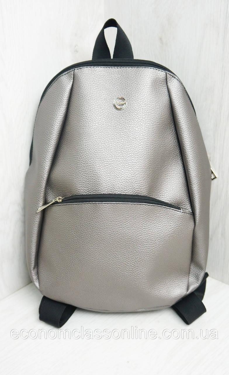 Рюкзак женский городской кожзам