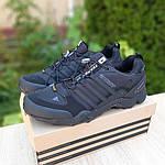Мужские зимние кроссовки Adidas Swift Terrex (черные) ТЕРМО 3513, фото 2