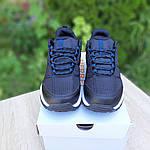 Мужские кроссовки Columbia Firecamp (черно-синие) 10244, фото 4