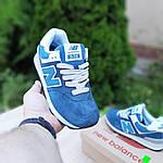 Женские кроссовки New Balance 574 (синие) 20197, фото 3