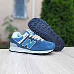 Женские кроссовки New Balance 574 (синие) 20197, фото 4