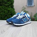 Женские кроссовки New Balance 574 (синие) 20197, фото 6